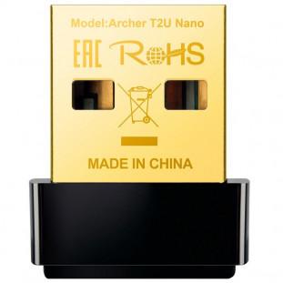 ADAPTADOR USB S/FIO TP-LINK N 300MBPS ARCHER T2U