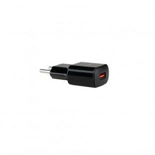 CARREGADOR INTELBRAS UNIVERSAL USB 1P EC1QUICK PT