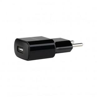 CARREGADOR INTELBRAS UNIVERSAL USB 1P EC1FAST PT