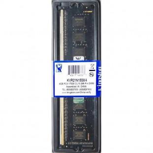 MEMORIA PARA COMPUTADOR 4GB DDR4/2133MHZ - PC4 KINGSTON